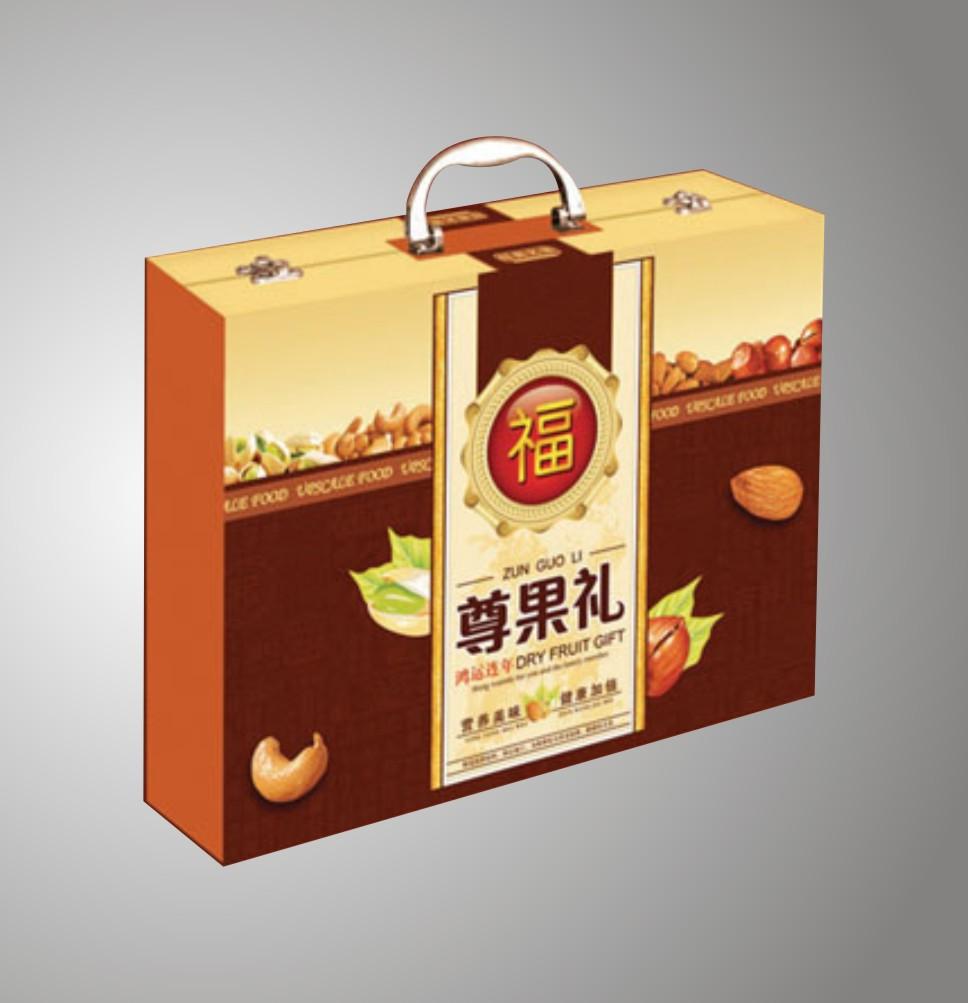 精品食品包装
