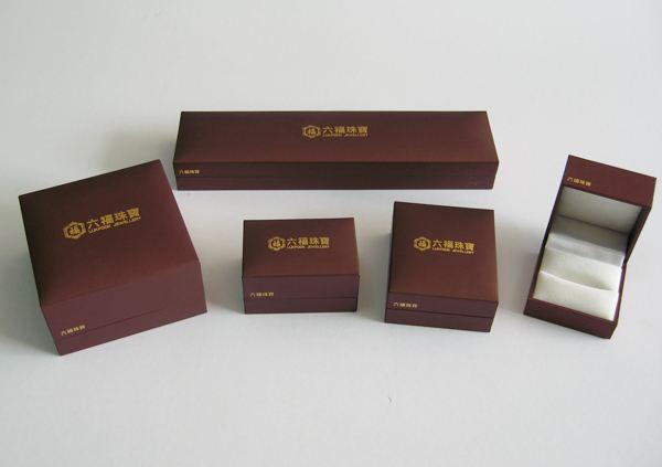 珠宝精品包装盒