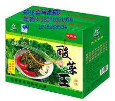 郑州qy288千赢国际 纸箱包装厂