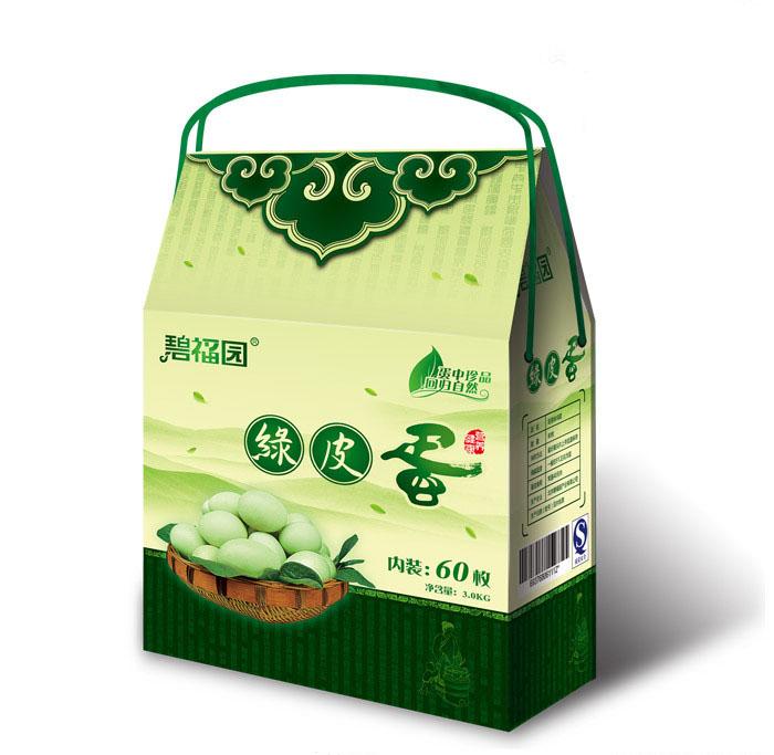 绿皮鸡蛋包装纸箱加工