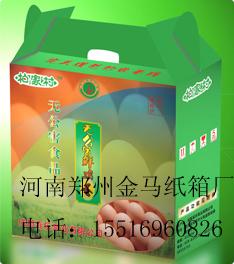彩色鸡蛋手提纸箱加工印刷知识