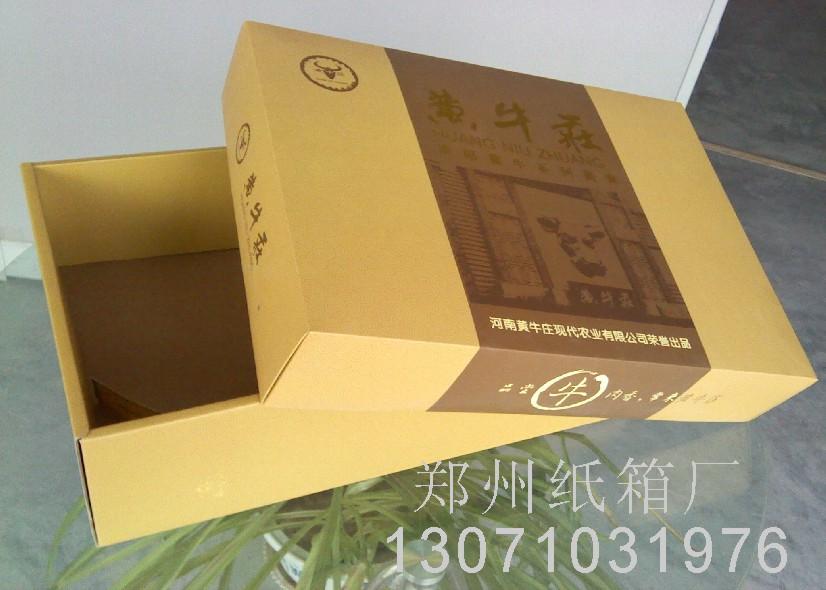 纸箱,纸盒,(郑州qy288千赢国际)