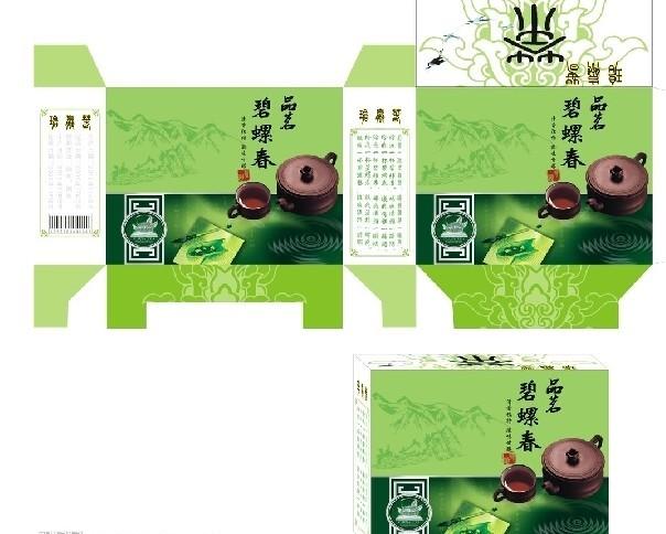 茶叶精品包装纸盒,茶叶包装 ,茶叶纸盒加工