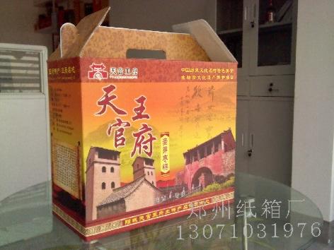 绿豆糕礼品箱山西特产【郑州qy288千赢国际加工】