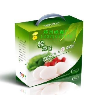 纸箱纸盒郑州qy288千赢国际