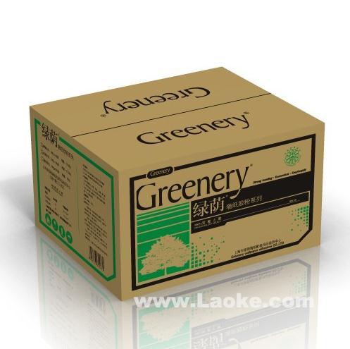 绿荫精品牛皮纸箱