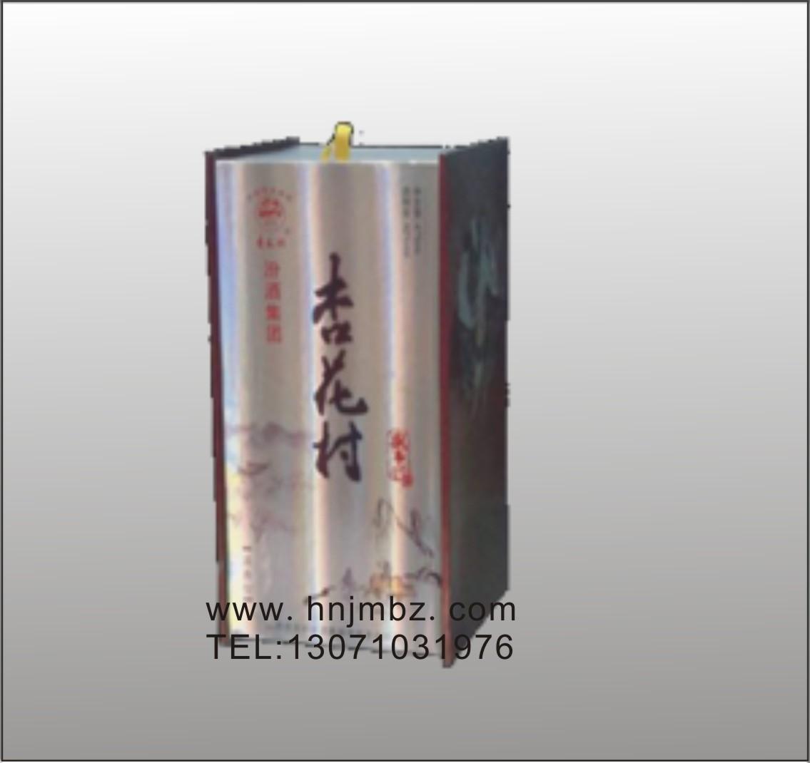 酒盒加工郑州qy288千赢国际