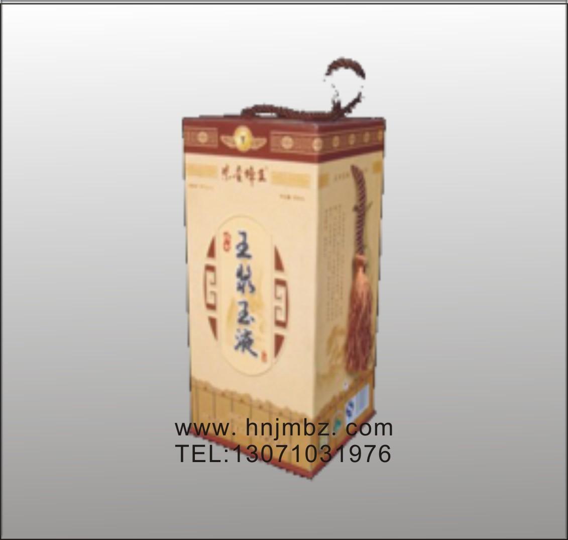郑州qy288千赢国际定做酒盒