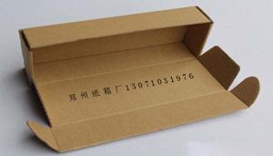 飞机纸盒加工定做