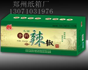 郑州彩色qy288千赢国际