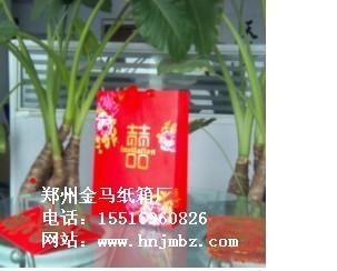 郑州包装厂