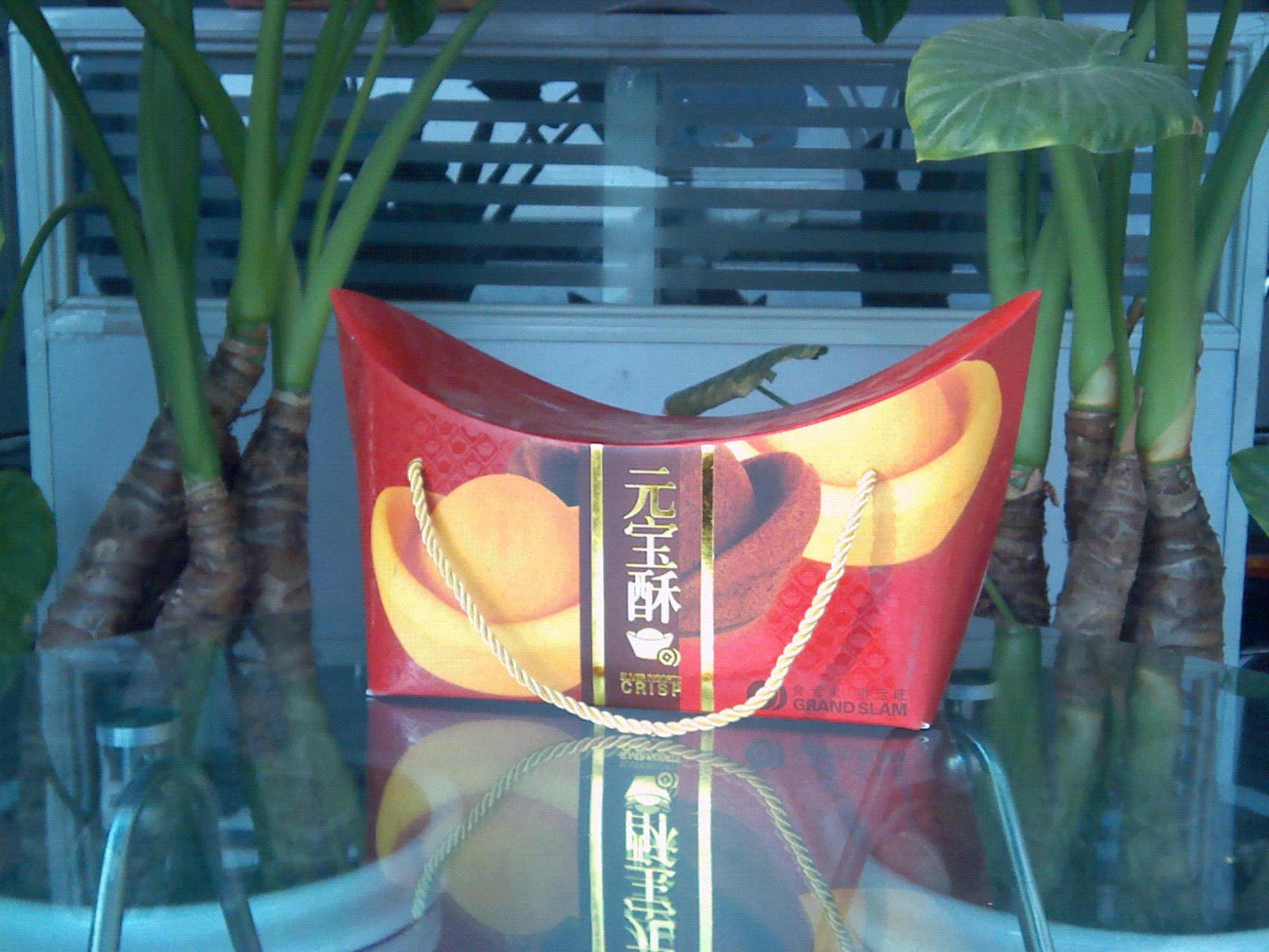 郑州包装厂,元宝蛋糕盒加工厂家