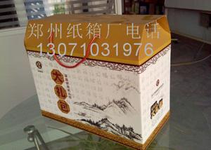 郑州qy288千赢国际