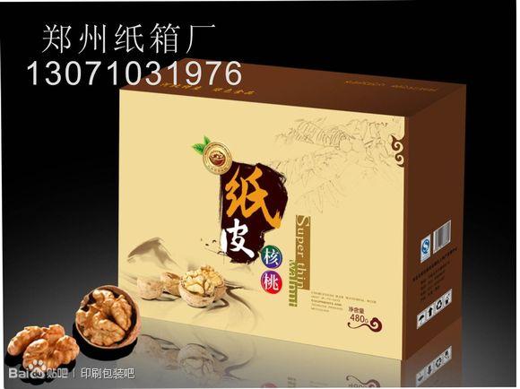 长治qy288千赢国际,长治包装厂