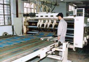 qy288千赢国际维护与保养纸箱设备