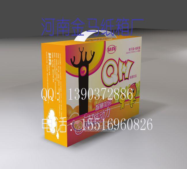 郑州纸箱加工厂家qy288千赢国际家