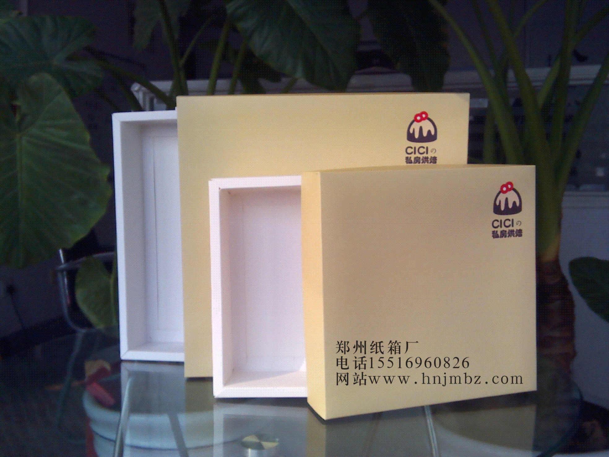 蛋糕盒加工,电话13071031976