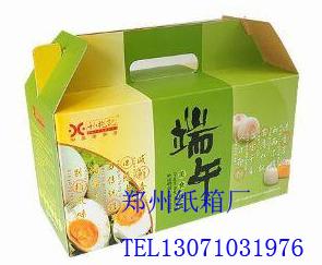 粽子礼盒qy288千赢国际