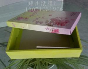 小商品天地盖盒子