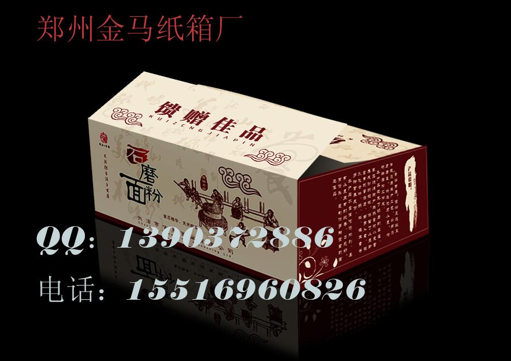 郑州礼品箱