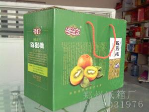 泥猴桃纸箱