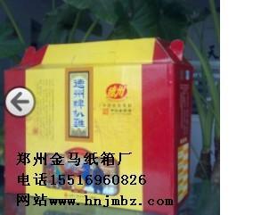 扒鸡礼品箱。郑州qy288千赢国际