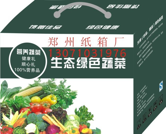 蔬菜礼品箱