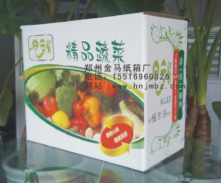 精品蔬菜礼品箱