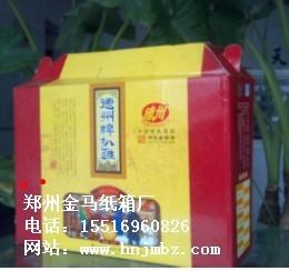 郑州qy288千赢国际平压平模切机