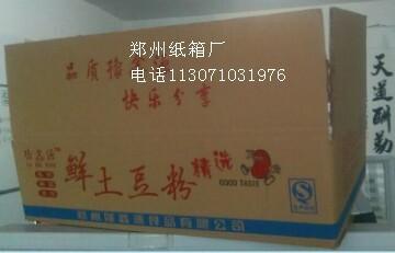 土豆粉纸箱包装加工,郑州qy288千赢国际
