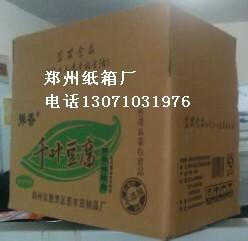 千叶豆腐纸箱加工,郑州qy288千赢国际