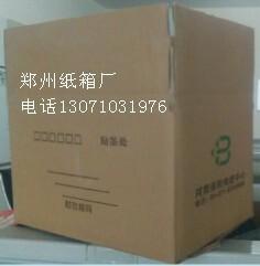 物流纸箱加工。郑州qy288千赢国际