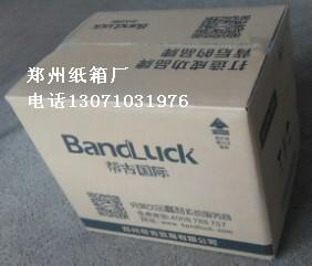奶茶纸箱加工*郑州qy288千赢国际
