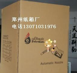 出口纸箱包装加工,郑州qy288千赢国际