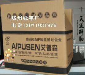 兽药纸箱包装,郑州qy288千赢国际