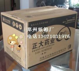 兽药牛皮纸箱加工,郑州qy288千赢国际
