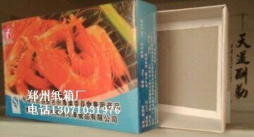 白板纸虾盒加工,郑州qy288千赢国际