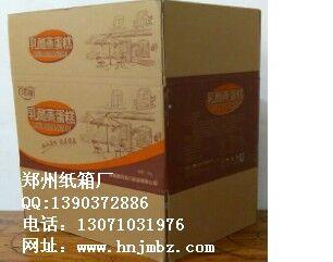 哇这是水墨印刷的牛皮纸箱,图案线条真不错*郑州qy288千赢国际*纸箱加工