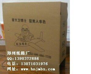 精品牛皮纸水墨印刷*郑州qy288千赢国际