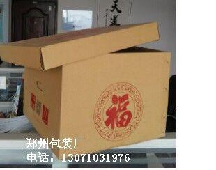 郑州qy288千赢国际✦牛皮纸特规纸箱加工