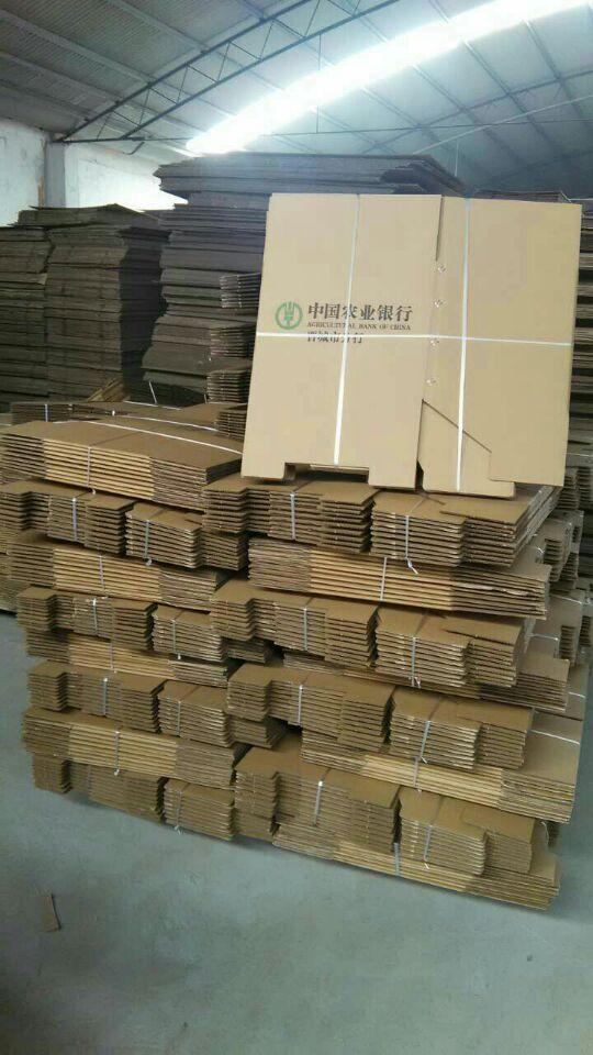 郑州qy288千赢国际☂纸箱包装打包