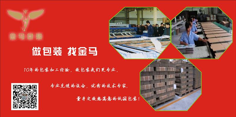 郑州qy288千赢国际郑/州包装厂/城市qy288千赢国际/郑州包装厂