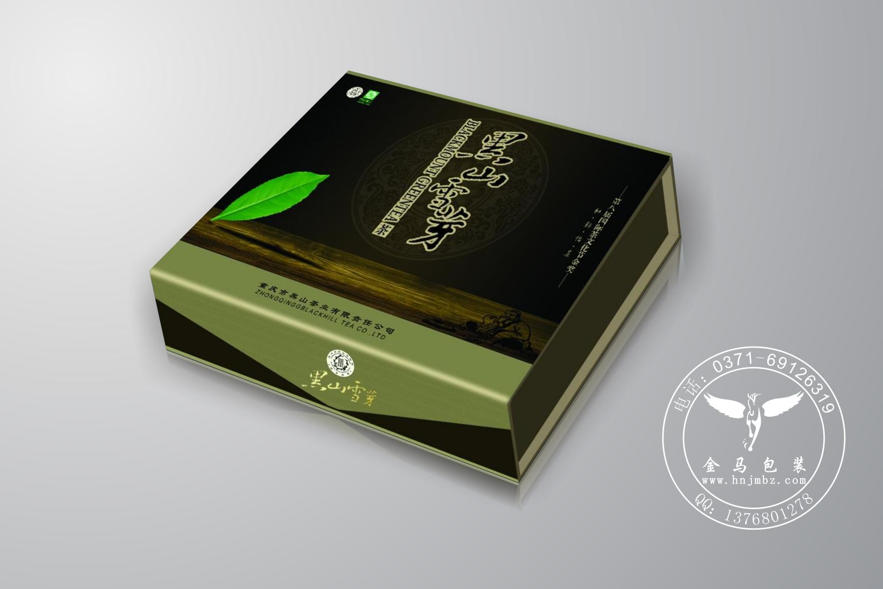 黑茶盒/黑山雪芽,书型盒包装加工厂家/郑州纸盒包装厂