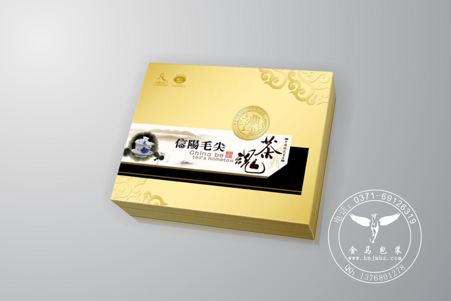 信阳毛尖茶叶盒,天地盖茶叶盒加工/郑州精品包装盒加工厂