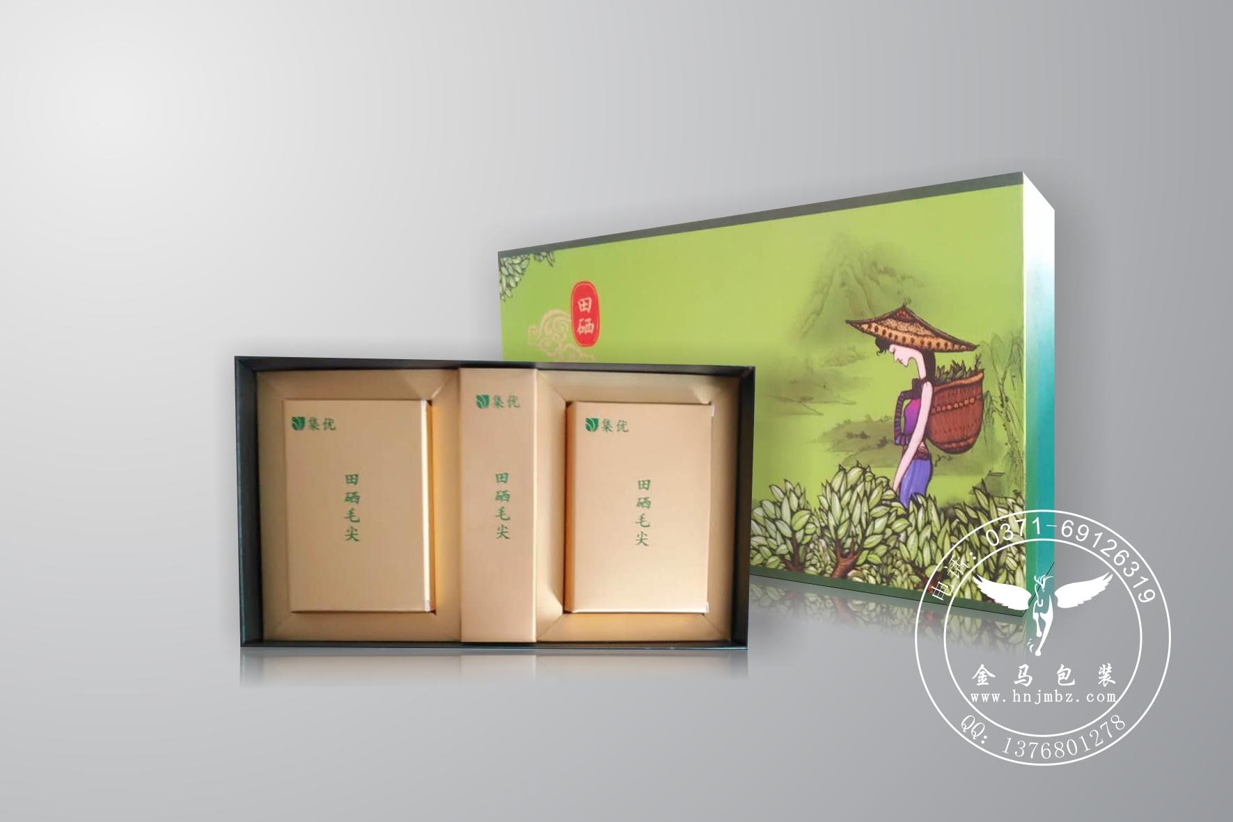 田硒*毛尖茶叶盒套装加工/茶叶盒加工厂家