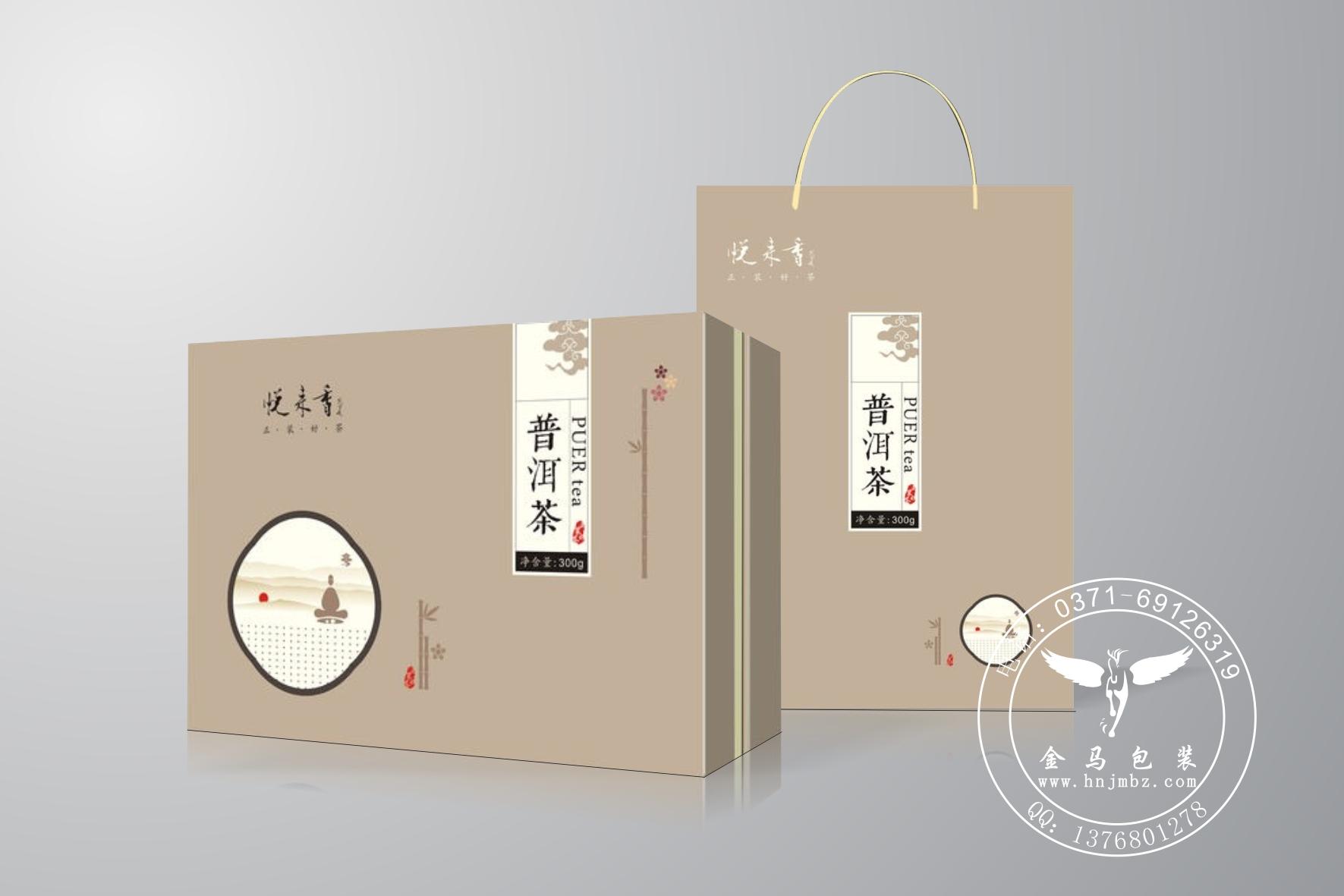 普洱茶叶精品盒加工/天地盖茶叶精品盒厂家/郑州茶叶盒加工厂家