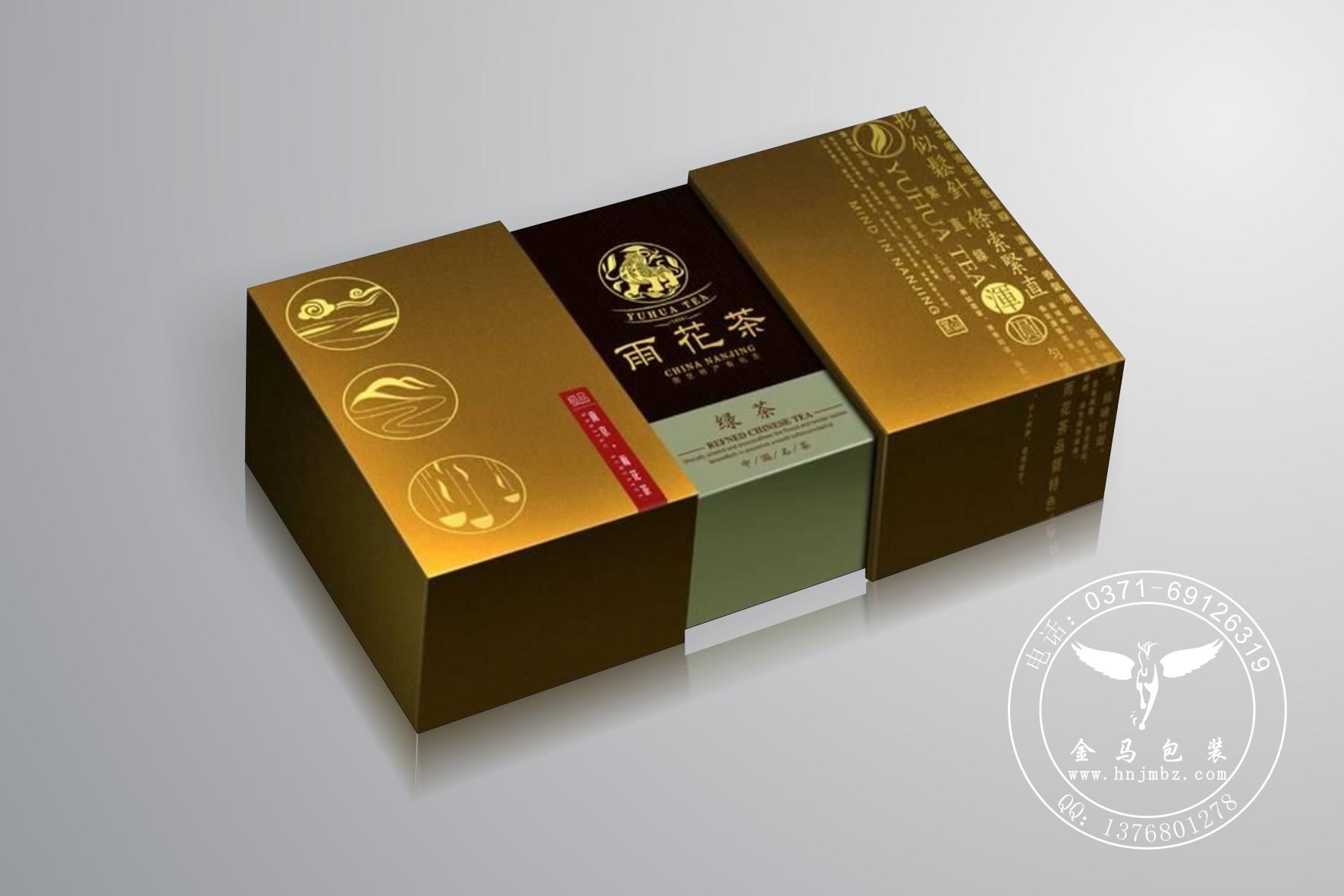 绿茶雨*花茶精品茶叶盒,两天扣盖,郑州精品盒包装厂