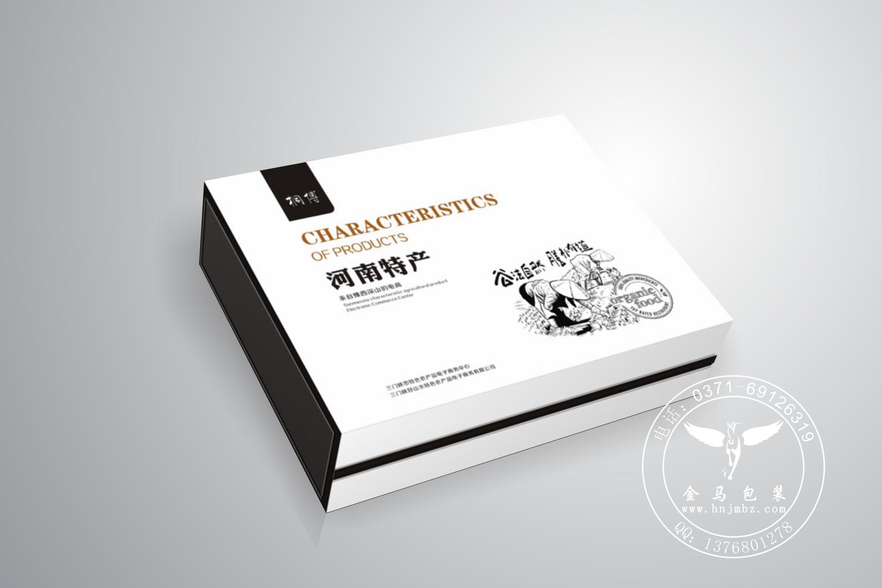 河南特产包装盒*郑州包装盒加工厂家