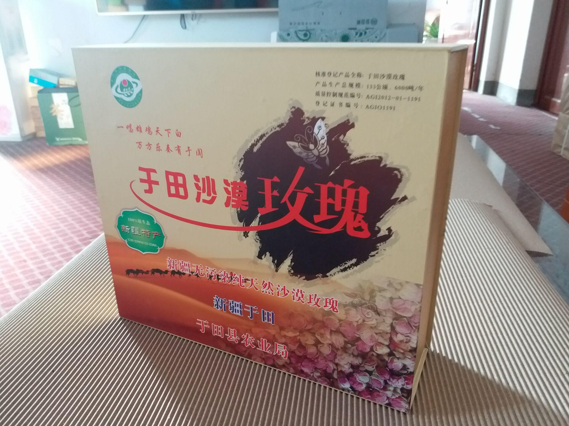 新疆玫瑰花精品盒价格