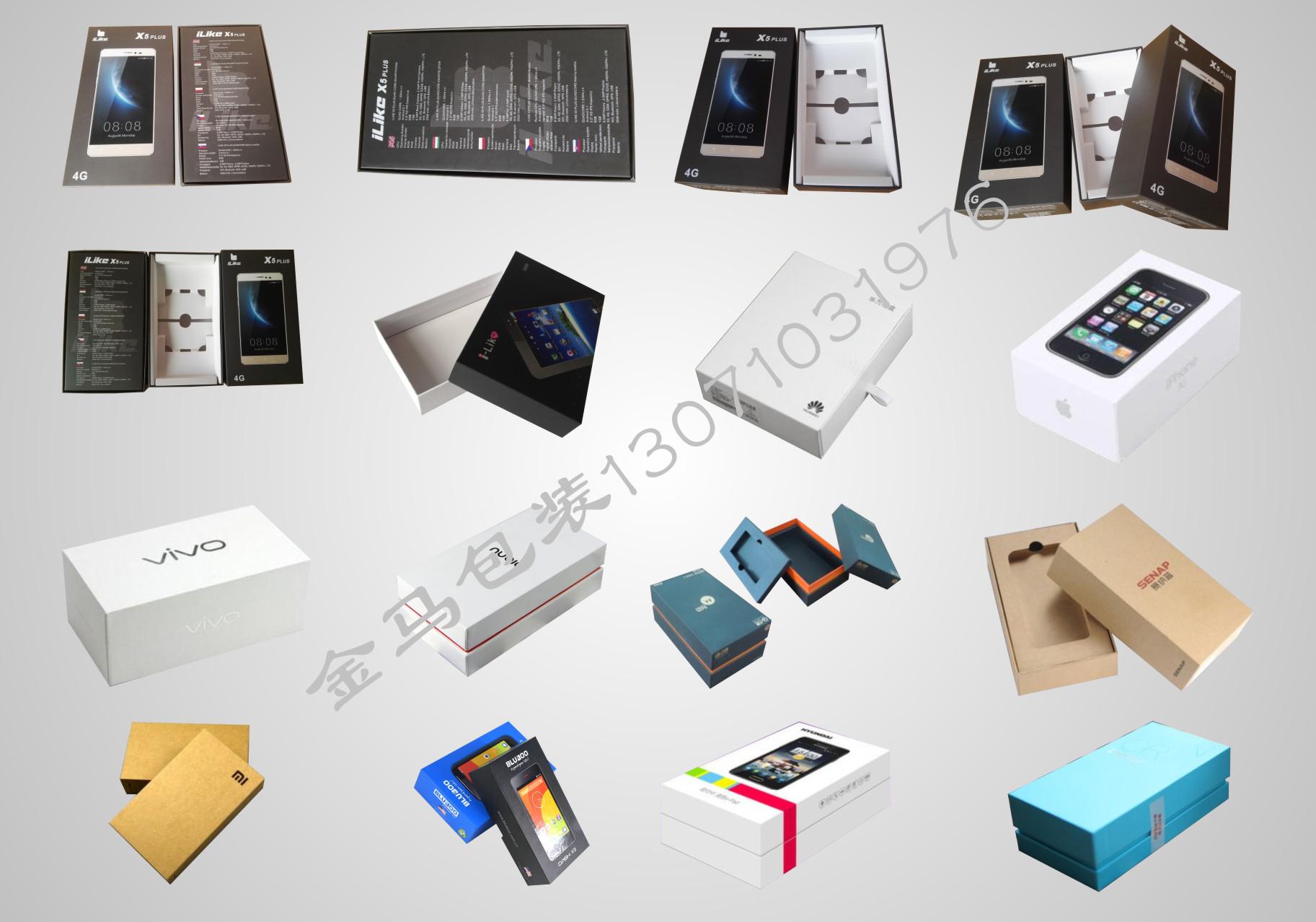 手机礼品礼品盒*郑州手机盒厂家*郑州qy288千赢国际